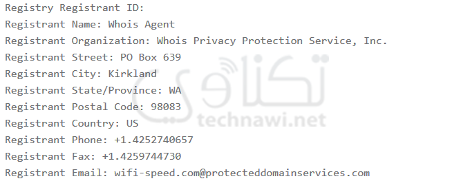 domain_reg_guard